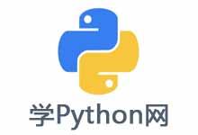 Python爬虫之XPath语法笔记