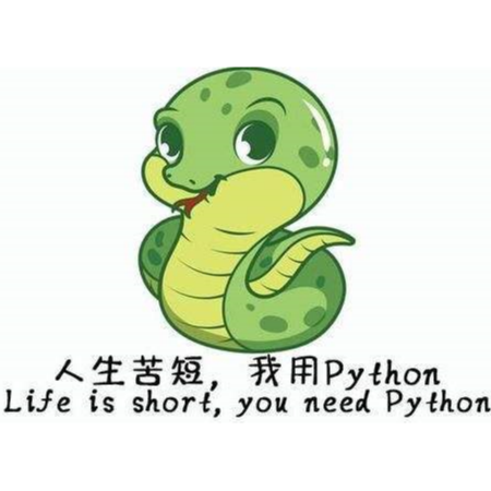 Python实现简单有趣的音乐播放器
